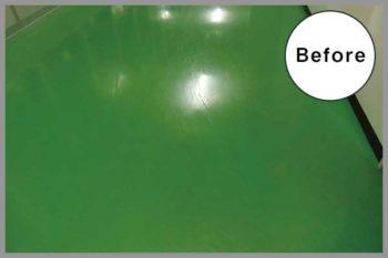 エポキシ床洗浄ビフォー
